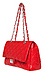 Coco Quilted Large Handbag Thumb 3